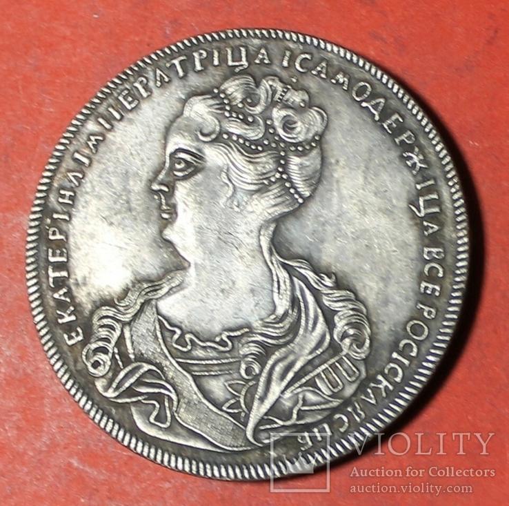 Рубль 1725 Московский тип перья хвоста вниз КОПИЯ, фото №3