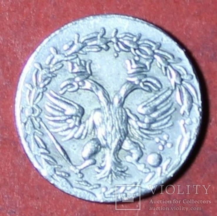 Петр I Десять денег 1701 копия, фото №3