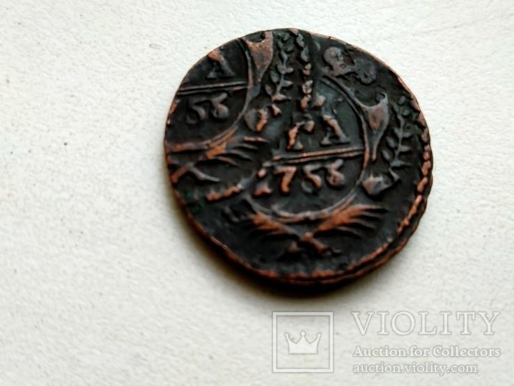 Деньга 1753 г.., фото №2