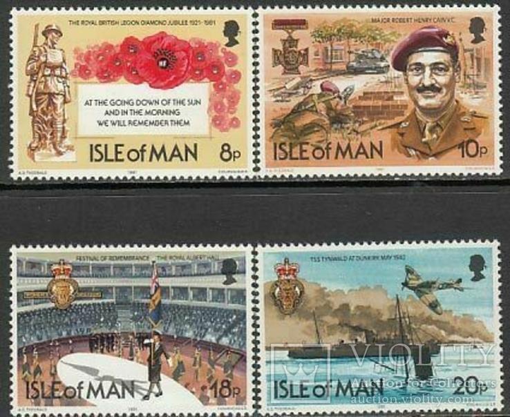 О-в Мэн 1981 британский легион