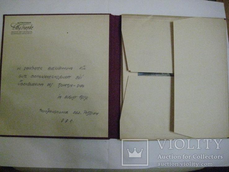 """ФотоАльбом """"Потсдам.Сан-Суси"""". Авторские фото изв. фотографов ГДР. 1959 год., фото №4"""