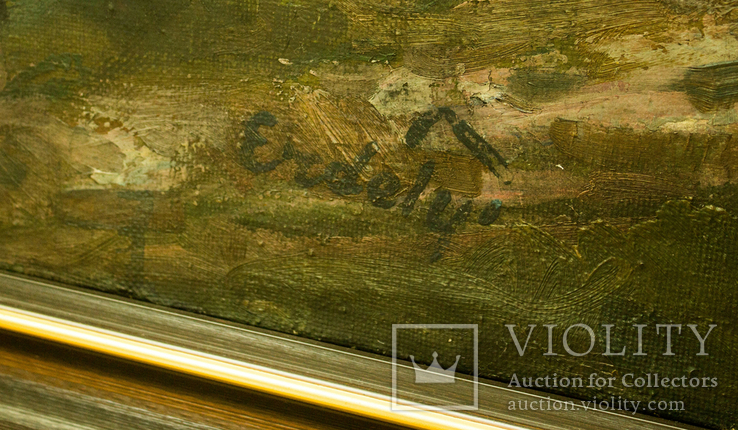 Закарпатская школа. Эрдели А. раз. 120 х 120 см. холст масло 1930 гг. Пейзаж с водой., фото №5