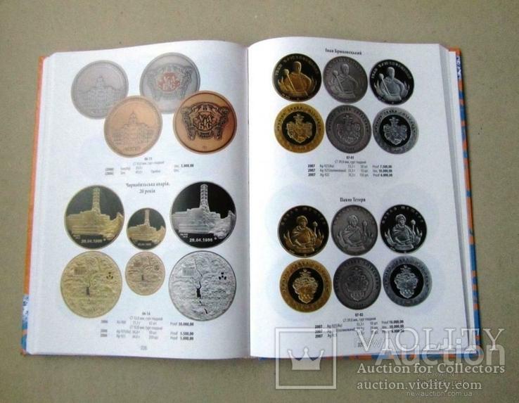 Каталог Монети України 1992-2016 Загреба, тверда обкладинка, фото №3