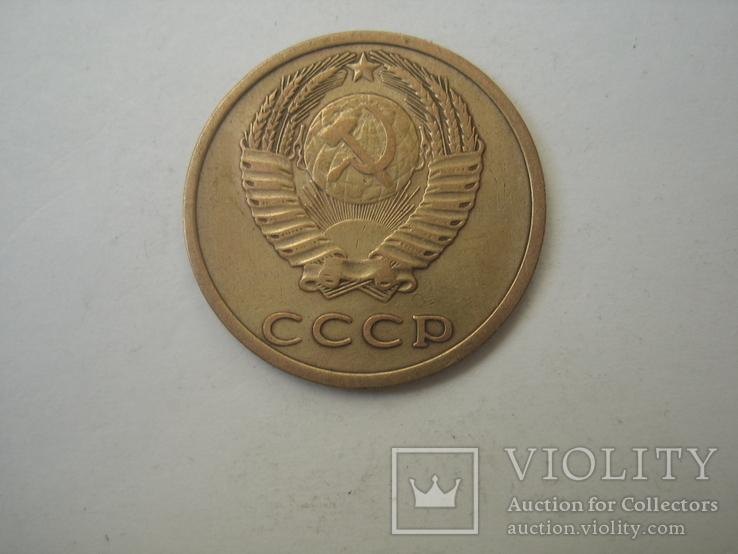 СССР 3 копейки 1974 года., фото №10