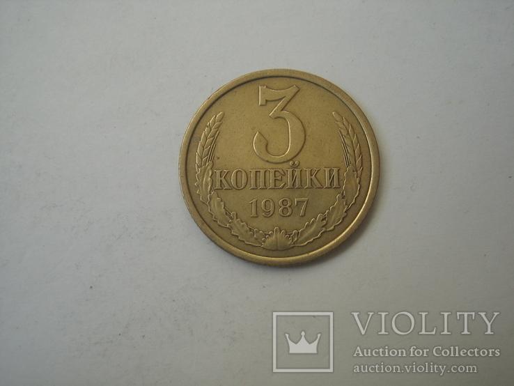 СССР 3 копейки 1987 года., фото №4