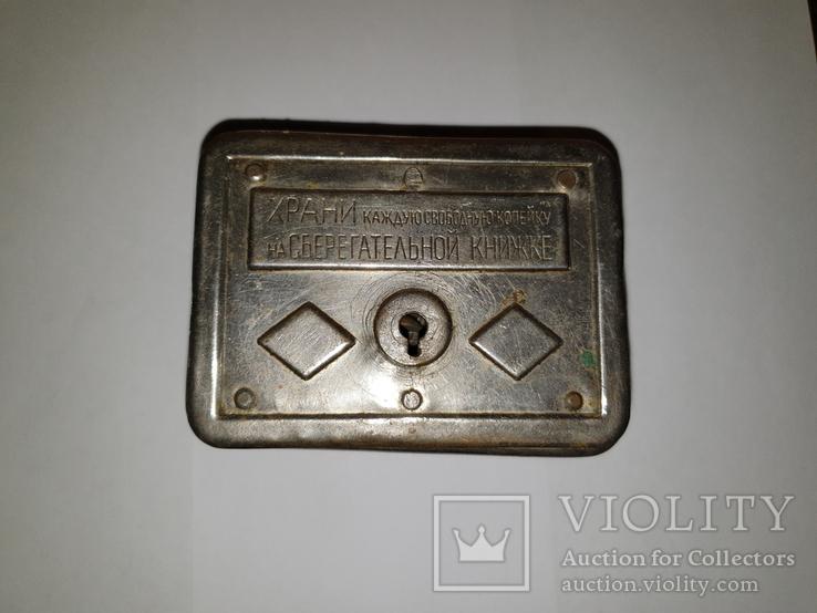 Копилка-чемодан, агитация, 1927 г., фото №8