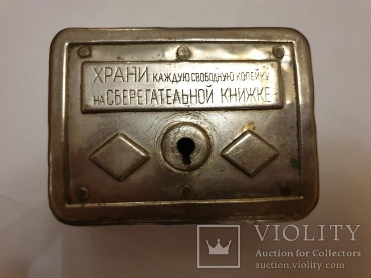 Копилка-чемодан, агитация, 1927 г., фото №9