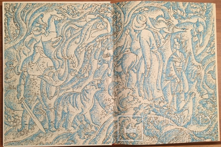 On Seashore Far A Green Oak Towers: A Book of Tales, 1983 / Лукоморье: сказки, фото №3
