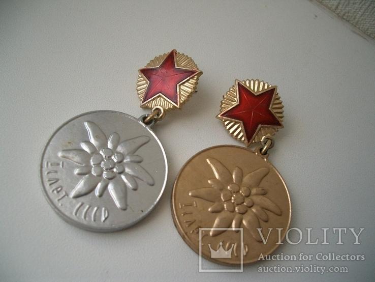 """2 знака """"1-й слет СССР"""" альпинизм эдельвейс, фото №2"""