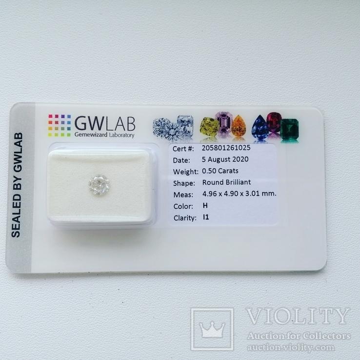 Бриллиант / діамант / 0.50ct-H-I1