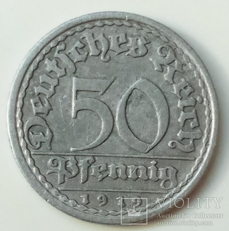 50 пфеннигов 1919 г. Веймарская республика, Берлин, фото №2