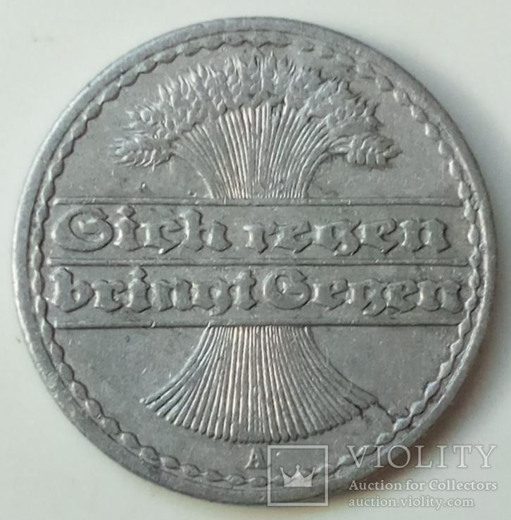 50 пфеннигов 1919 г. Веймарская республика, Берлин, фото №3