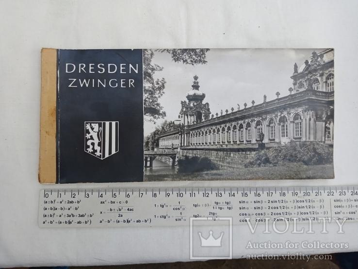Набор откраток Германия 1945 г., фото №2