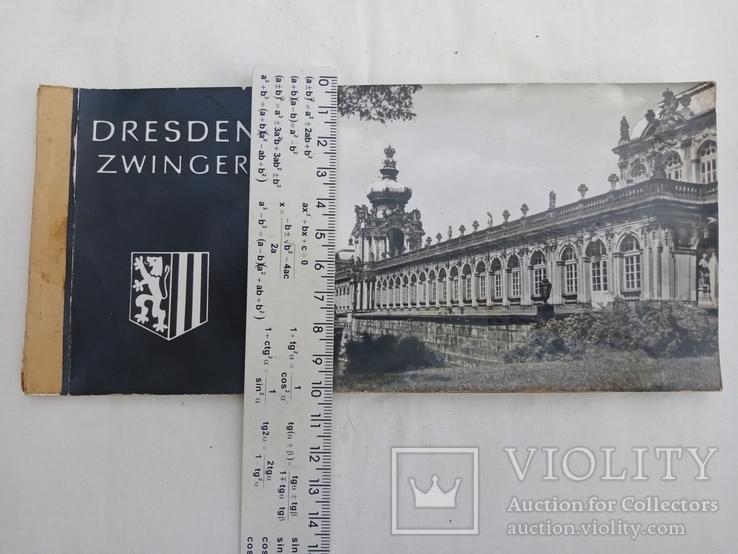 Набор откраток Германия 1945 г., фото №3
