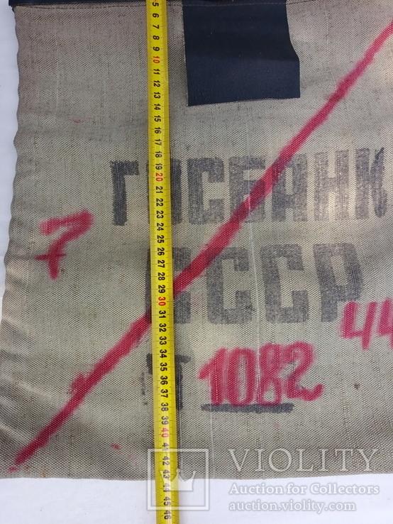 Инкассаторский мешок госбанк  СССР, фото №3