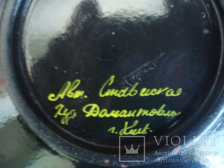 Настенная тарелка,дерево,лак, авт. работа, фото №7