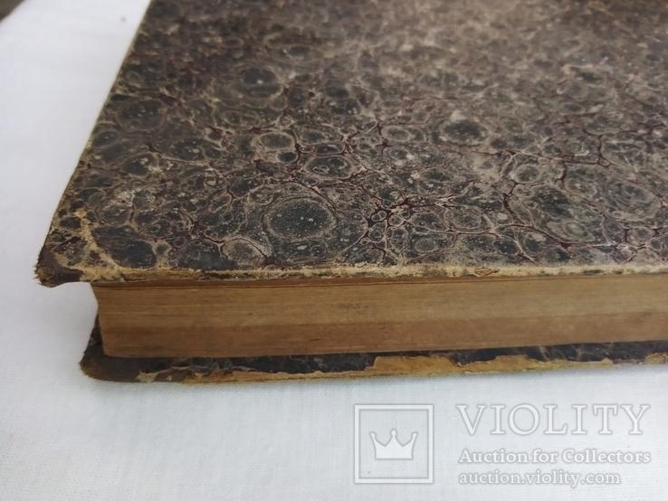 Сочинения Лесинга 3 том 1882 год., фото №8