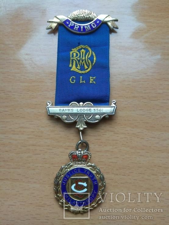 Серебряная награда Старинного Королевского Ордена Буйволов, фото №2