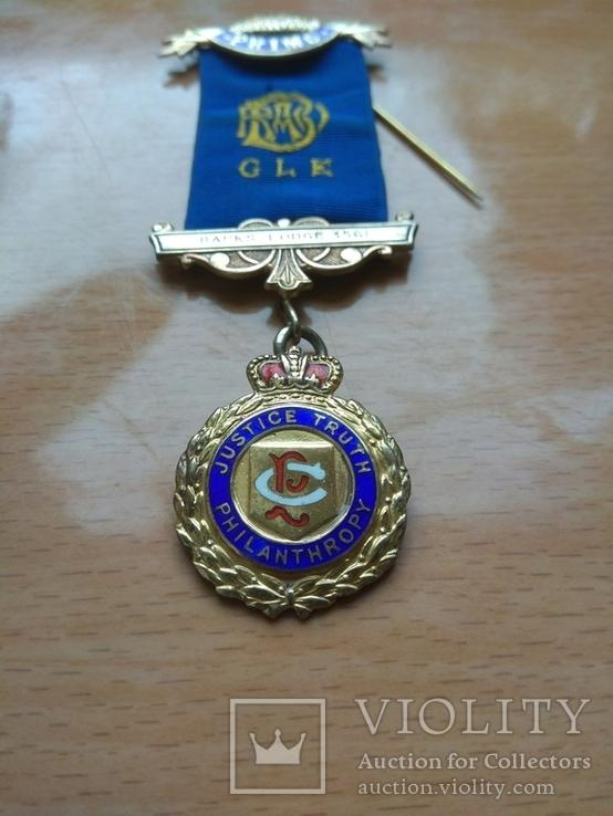 Серебряная награда Старинного Королевского Ордена Буйволов, фото №7