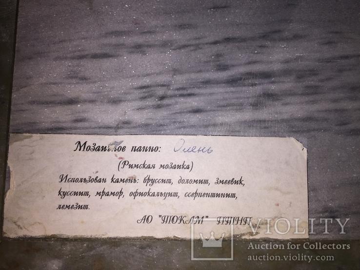 Мозаичное полотно Олень, фото №10
