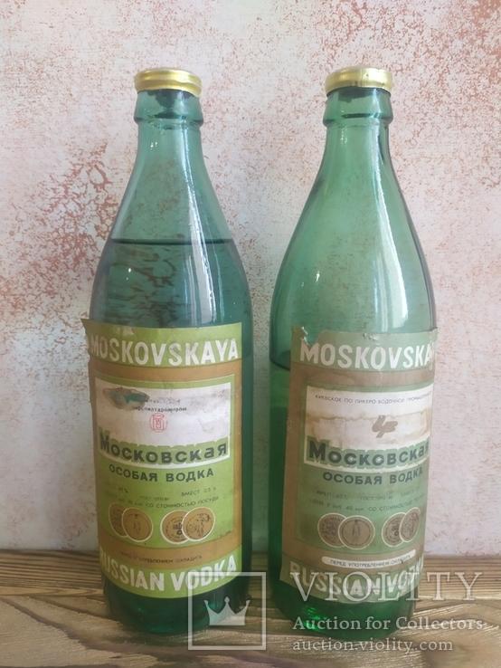 Московская водка 0.5Л 2 бутылки, фото №2