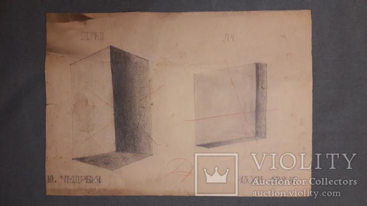 Школьный рисунок 1924 года., фото №2