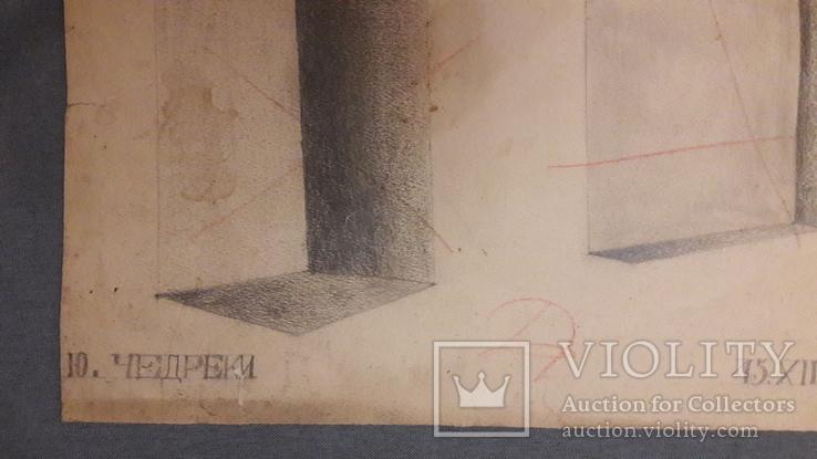 Школьный рисунок 1924 года., фото №5