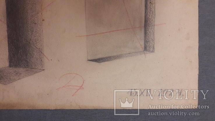 Школьный рисунок 1924 года., фото №6