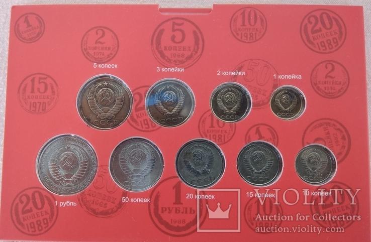 Разменные монеты СССР 1985 г. в буклете, фото №5
