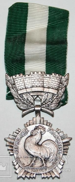 """Почётная медаль чести """"Департаментов и Коммун Франции"""" VI степени (Франция), фото №2"""