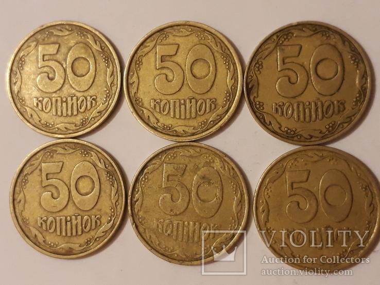 50 копеек  1992 г., фото №3