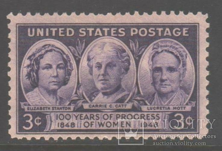 США. 1948. Известные женщины **.