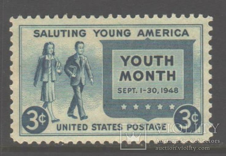 США. 1948. Месяц молодежи **.