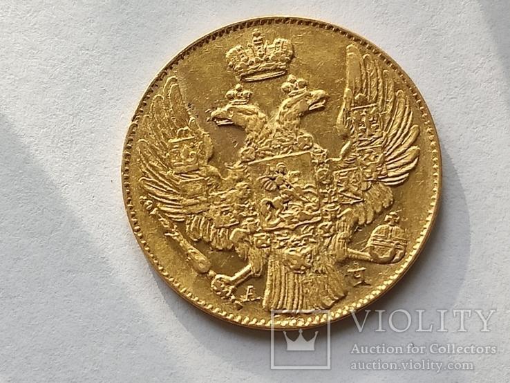 5 рублей 1839 СПб АЧ. Не тёртая., фото №5