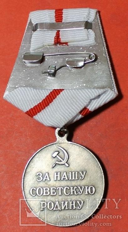 Партизану Отечественной войны 1 степени, копия, фото №4