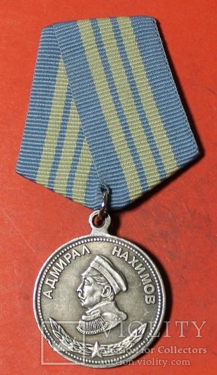 Адмирал Нахимов КОПИЯ, фото №2