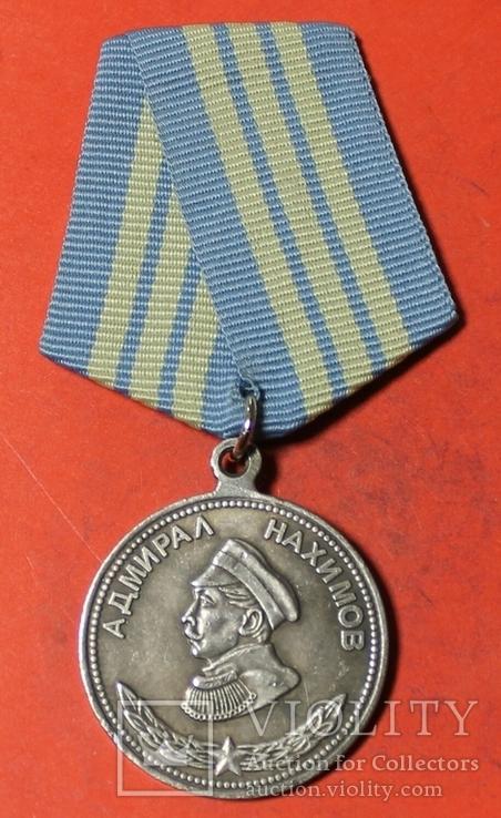 Адмирал Нахимов КОПИЯ, фото №3