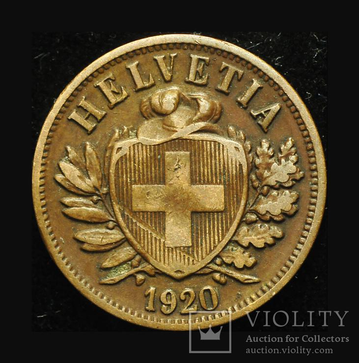 Швейцария 2 раппен 1920 редкий год, фото №3