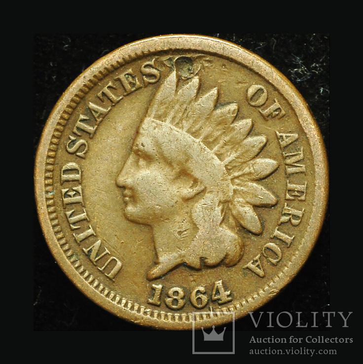 США цент 1864, фото №2