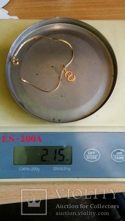 Браслет с кулоном из золота 585 пробы, фото №5