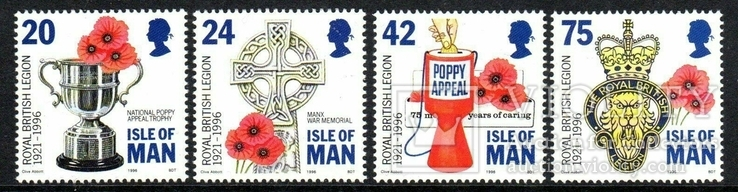 О-в Мэн 1996 британский легион