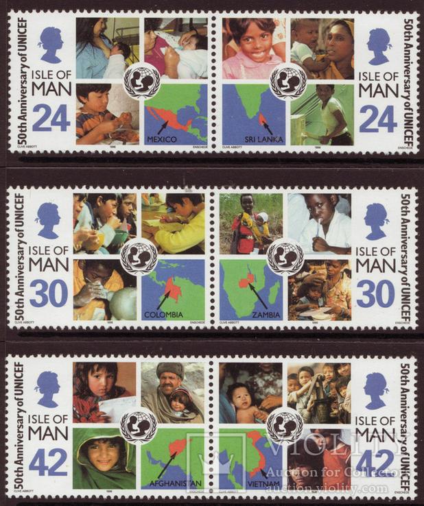 О-в Мэн 1996 годовщина ЮНИСЕФ