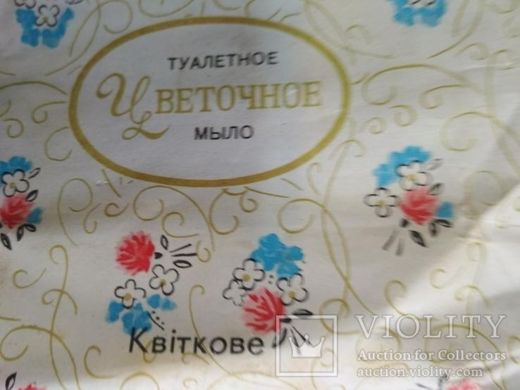 """Обгортка від мила """"Цветочное"""", фото №2"""