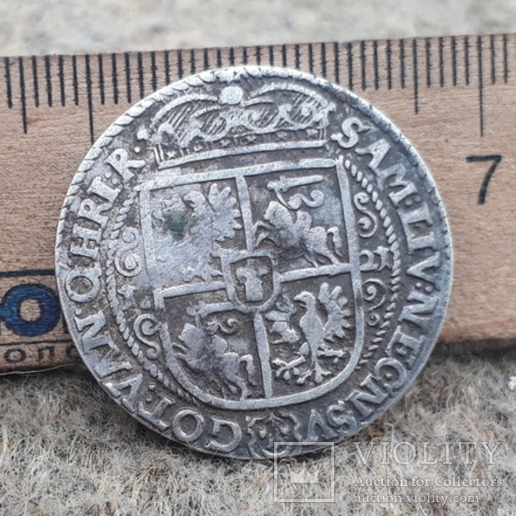 Орт 1621год, фото №4
