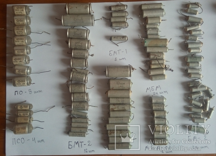 Конденсаторы разные: БМТ, ПО, ПСО, МБМ, БМ, прочее. Всего 103 шт., фото №6