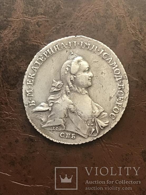 Рубль 1764 года.