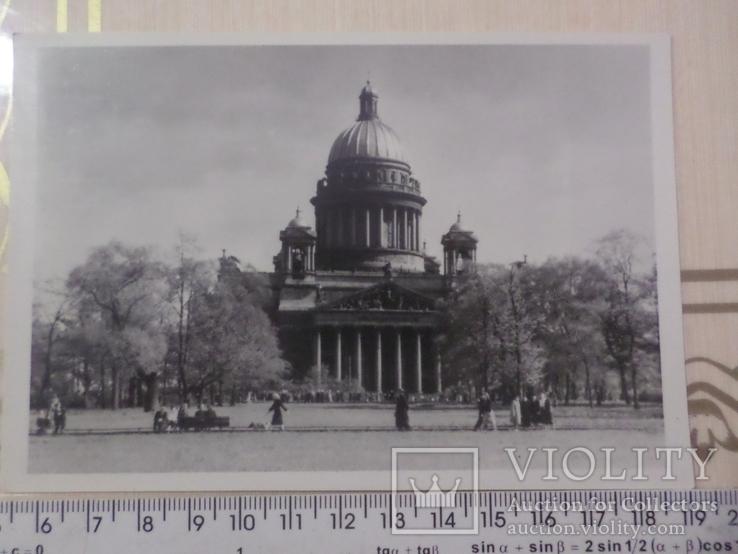 Открытка №20 Ленинград, фото №2
