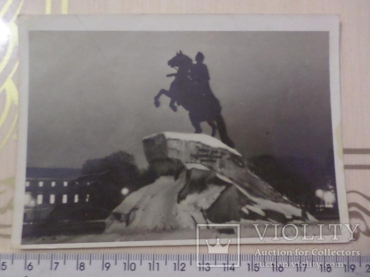 Открытка №21 Ленинград, фото №2