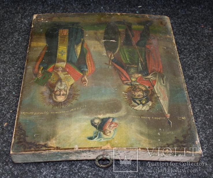 Икона  Св.  Иоань  и Св.  Корнилий  сотник, фото №7