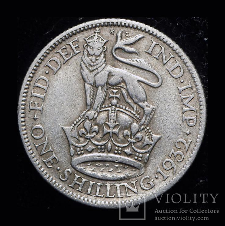 Великобритания шиллинг 1932 серебро, фото №2
